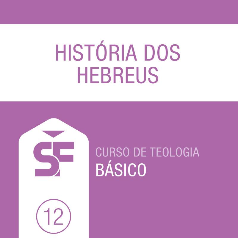 12-teologia