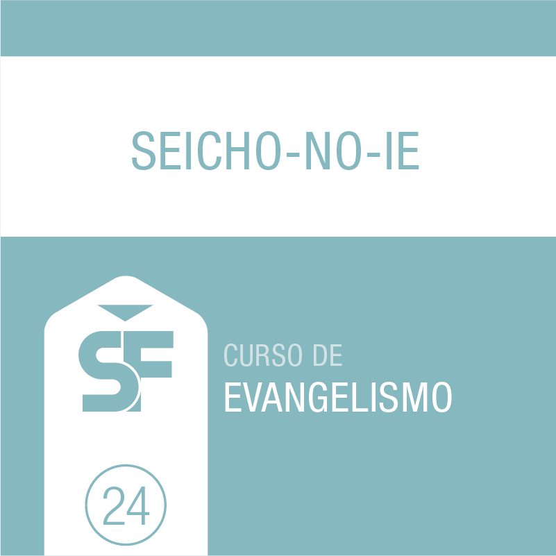 24-seicho-no-ie